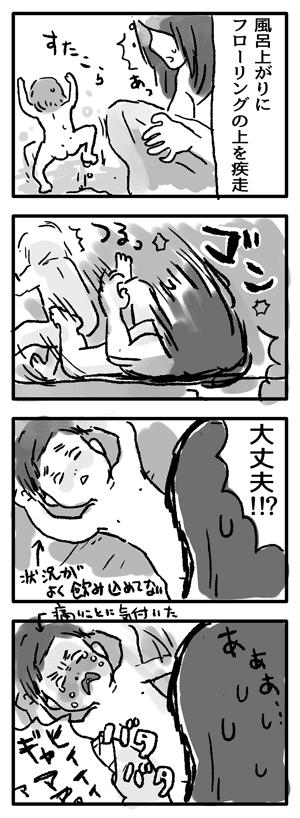 Blog_illust_20150729