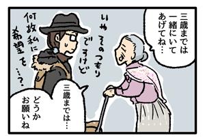 Blog_illust_201511207_3