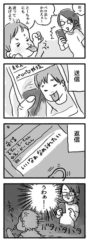 Blog_illust_20150731