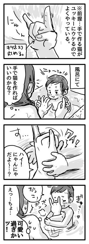 Blog_illust_20160513