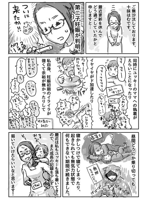 Blog_illust_20170507