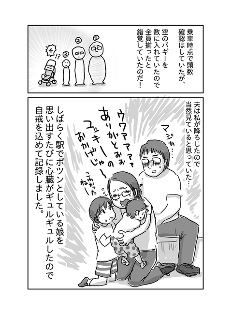 Blog_illust_20190918_4