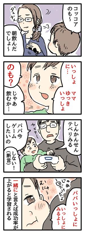 Blog_illust_20161101