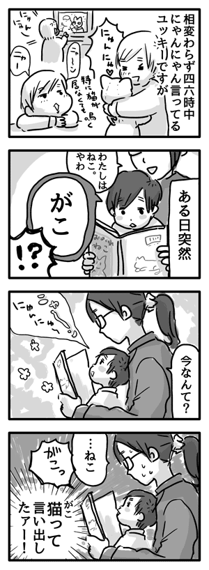 Blog_illust_20160324