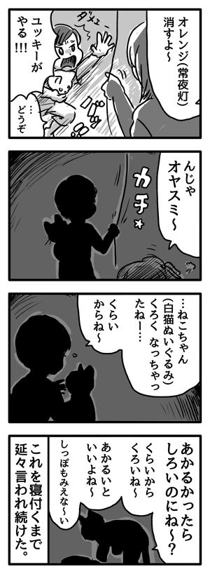 Blog_illust_20170629
