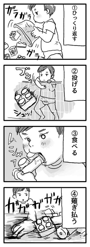 Blog_illust_20150808