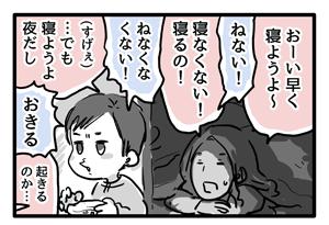 Blog_illust_20161221_1