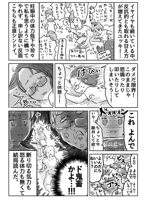 Blog_illust_20170706