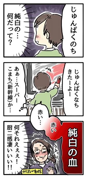 Blog_illust_20161117