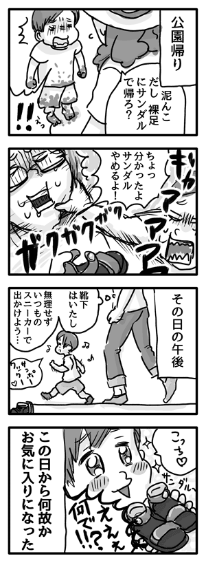 Blog_illust_20160618