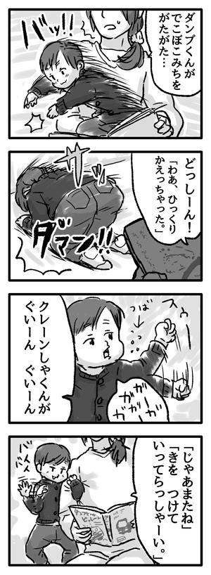 Blog_illust_20160109