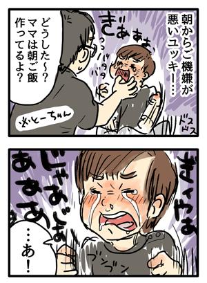 Blog_illust_20160528_1