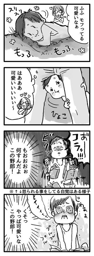 Blog_illust_20150801