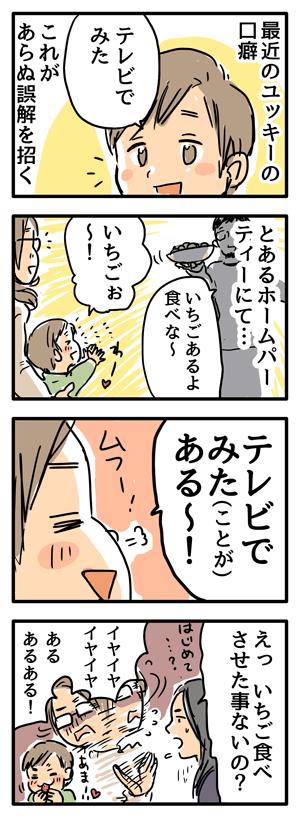 Blog_illust_20170119