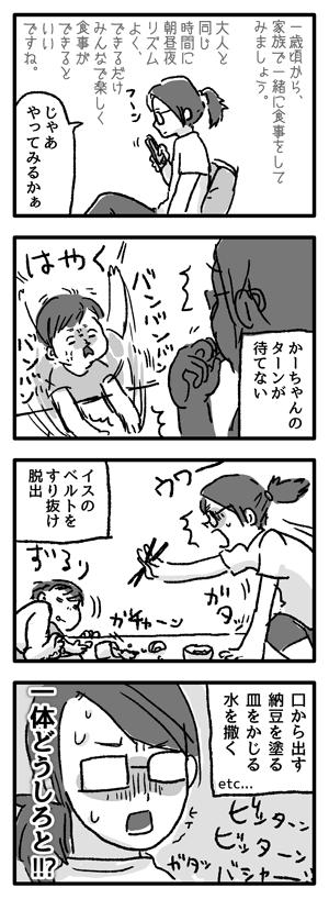 Blog_illust_20150825