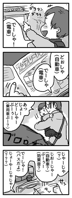 Blog_illust_201511123
