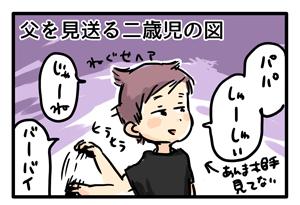 Blog_illust_20160908