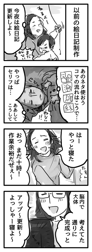 Blog_illust_20181206_1