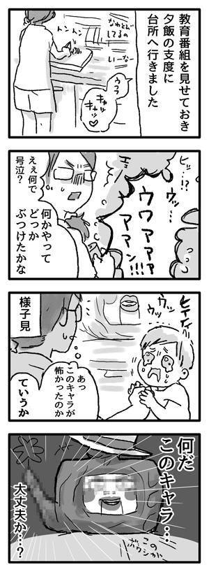 Blog_illust_20150807