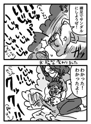 Blog_illust_20160608_2