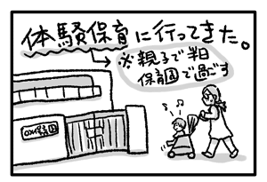Blog_illust_20151105_1