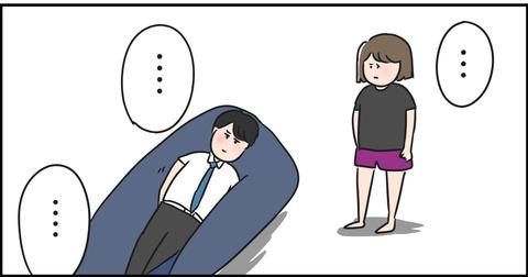 沈黙する夫婦
