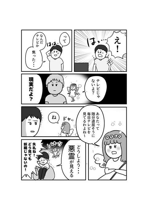 ジジェク4