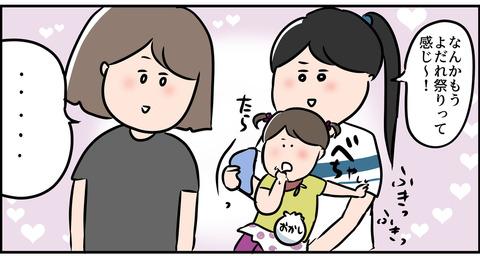 赤ちゃんのよだれ