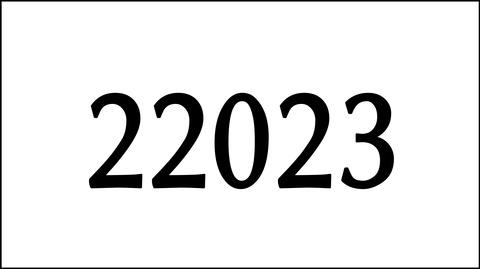 東大受験番号2