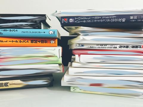 東大受験用の書籍