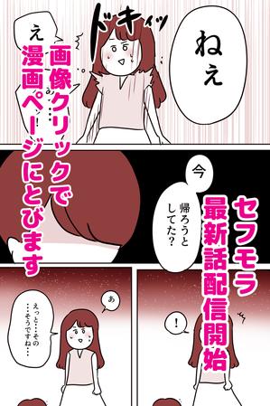 パシフィックまちこ漫画