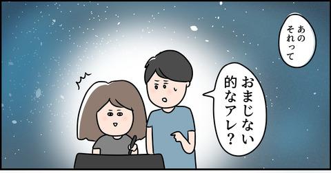 Kq7ujyu3cpebRtx1541494887_1541494897