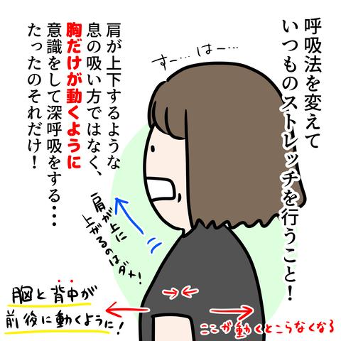 makikata8