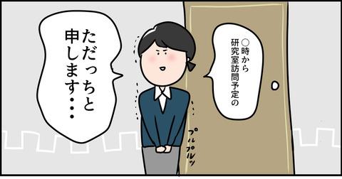 関西人の主婦でおます