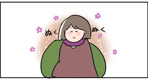 赤ちゃんのために体を温める