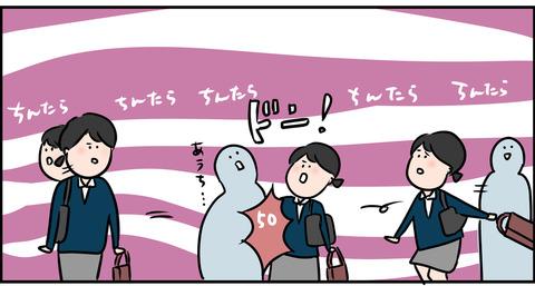 東京駅はみんな足早