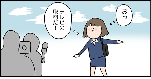 東京大学入学式