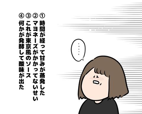 たこ焼き7