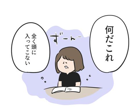 勉強おすすめ