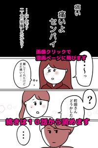 10-01宣伝