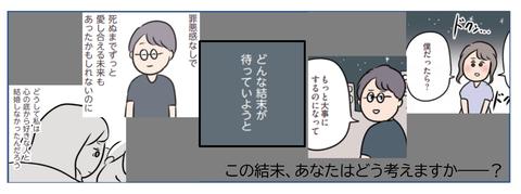 新刊のお知らせ3