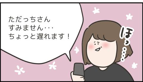 東大生からの連絡