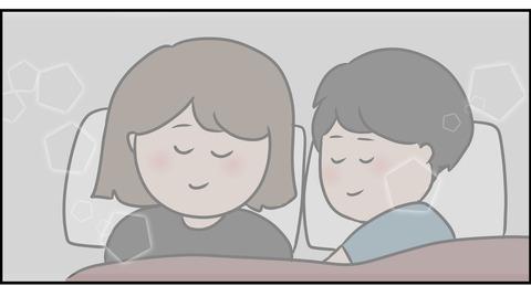 夫婦で幸せな気持ち