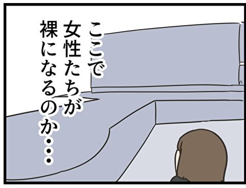 浅草ロック座