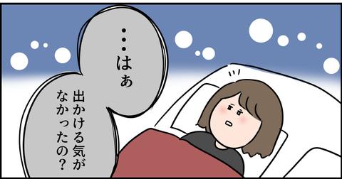 朝が弱い東大主婦