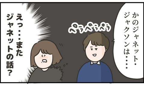 東大生男子の再放送