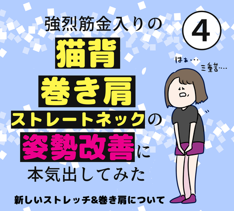 makikata1