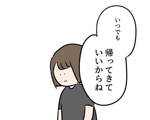 zikann4
