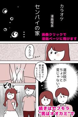 パシフィックまちこの漫画15
