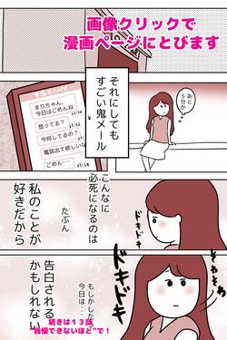 パシフィックまちこ13宣伝